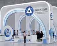 Представители Росатома рассказали о российских атомных технологиях в рамках Недели атомной энергетики в Бразилии
