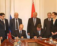 Беларусь и Россия подписали соглашение о сотрудничестве в сфере ядерной безопасности