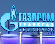 """""""Газпром трансгаз Беларусь"""" планирует построить комплекс посжижению природного газа<br />"""