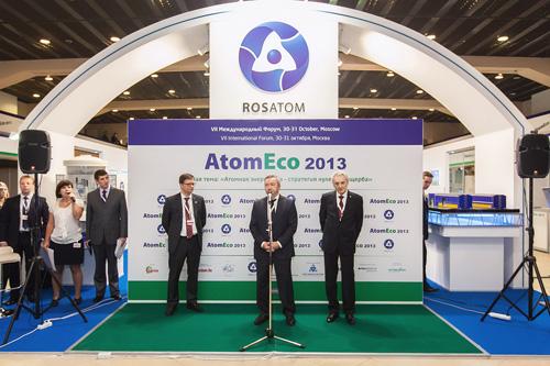 Атомная энергетика становится более безопасной – международный эксперт<br />