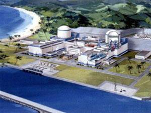 РФ и Вьетнам договорились о дальнейшем сотрудничестве в строительстве АЭС<br />