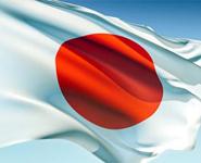 Правительство Японии выступило за перезапуск АЭС в стране - СМИ