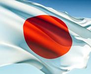 Япония продолжает усиливать безопасность атомных объектов<br />