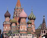 Общественный форум по экологии и безопасности в атомной энергетике пройдет в Москве