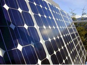 Электростанцию на солнечных элементах планируют построить в Мядельском районе