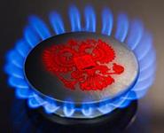 Конечная цена на российский газ для Украины составит $247 за 1 тыс. куб.м