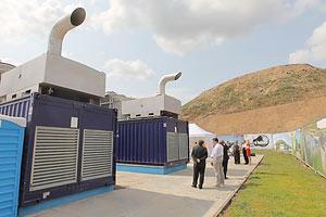 Новая электростанция под Минском посодействует снижению парниковых выбросов<br />