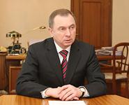 МИД Беларуси всерьез озабочен невступлением в силу Договора о всеобщем запрещении ядерных испытаний<br />
