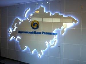 Эксперты ЕАБР отмечают успехи Беларуси в сокращении энергоемкости экономики<br />