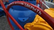 Россия прекращает поставки газа в Украину