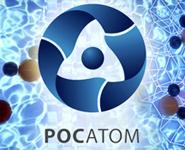 Росатом наращивает взаимодействие с французскими поставщиками продукции и услуг атомной отрасли