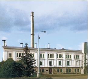 """Делегаты """"Атомэкспо-2014"""" смогут посетить Обнинскую АЭС"""