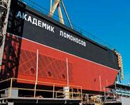 Экипаж первой в мире плавучей атомной теплоэлектростанции готовят в Петербурге<br />