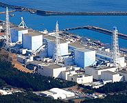 """TЕРСО: Авария на """"Фукусиме"""" произошла из-за """"человеческой ошибки""""<br />"""