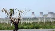 Мецаморская АЭС в Армении