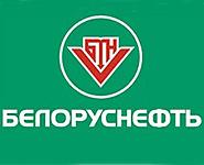 """""""Белоруснефть"""" создаст сеть зарядных станций для электромобилей"""