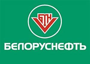 """""""Белоруснефть"""" получила одобрение на проведение работ на нефтяных месторождениях Украины<br />"""