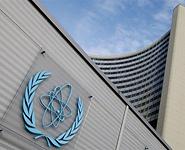 Доклад Беларуси по конвенции о ядерной безопасности будет опубликован на сайте МАГАТЭ на этой неделе