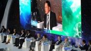 """Ключевой темой международного форума """"Атомэкспо"""" в Сочи станет глобальное партнерство"""