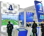 """АО """"Атомпроект"""" запатентует научные разработки в 36 странах мира"""