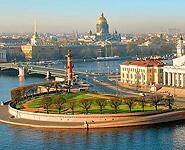 Международный форум по безопасности ядерных технологий пройдет в сентябре в Санкт-Петербурге