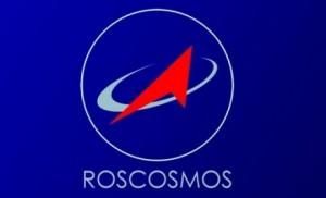 В России создается корабль для межпланетных полетов<br />