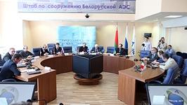 Международный семинар по обмену опытом пуска АЭС впервые прошел в Беларуси