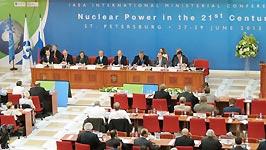 """Международная конференция МАГАТЭ """"Атомная энергия в XXI веке"""" проходит в Санкт-Петербурге<br />"""