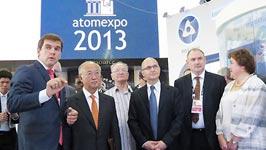 """V Международный форум """"Атомэкспо-2013""""<br />"""