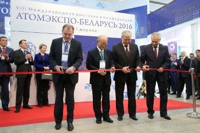 "Юкия Амано открыл выставку ""Атомэкспо-Беларусь"""