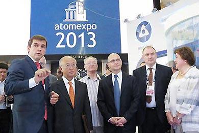 Atomexpo 2013 international forum<br /><br />