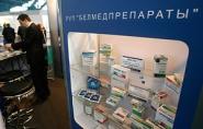 XX Белорусский медицинский форум пройдет в Минске 26-29 марта
