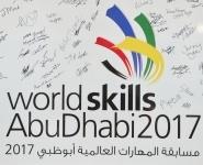 """Более 250 учащихся и студентов примут участие в конкурсе""""WorldSkills Belarus-2016"""""""