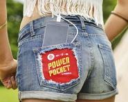 Изобретены шорты для подзарядки телефона<br />