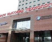 Белорусские IT-проекты стали чемпионами на конкурсе форума Всемирной встречи ООН по информобществу