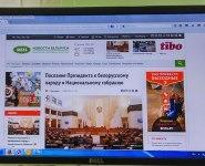 Послание Президента стало самой популярной темой на сайте БЕЛТА
