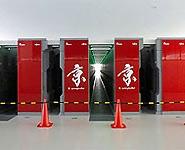 Япония создаст самый быстрый в мире суперкомпьютер<br />
