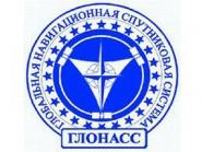 Правительство РФ одобрило проект соглашения с Беларусью об использовании системы ГЛОНАСС<br />