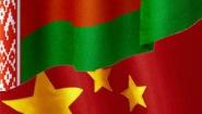 Китай поможет создать Беларуси интеллектуальную систему мониторинга логистических потоков<br />