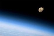 Китай готовится к запуску возвращаемого лунного спутника