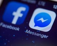 В Facеbook Messenger появилась функция групповой голосовой связи