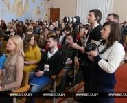 Интернет-премию БРСМ вручили в Минске