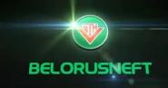 """""""Белоруснефть"""" отправляет в Эквадор очередную партию сейсморазведочного оборудования<br />"""