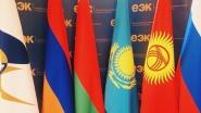 ЕЭК намерена создать условия для инновационной трансформации промышленности стран ЕАЭС