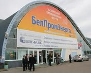 Белорусский промышленный форум открывается в Минске