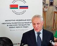 На реализацию союзных программ в 2016 году будет направлено около 3 млрд российских рублей