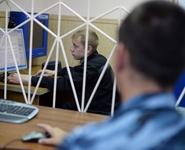 На Украине откроется интернет-магазин для заключенных