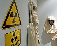 В Японии разработали новую ткань для защиты от радиации<br />