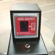 Экспериментальный терминал для оплаты проезда посредством СМС установили в минском метро<br />
