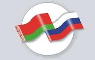 """На союзную программу """"Основа"""" в 2013 году направят более 360 млн. российских рублей<br />"""